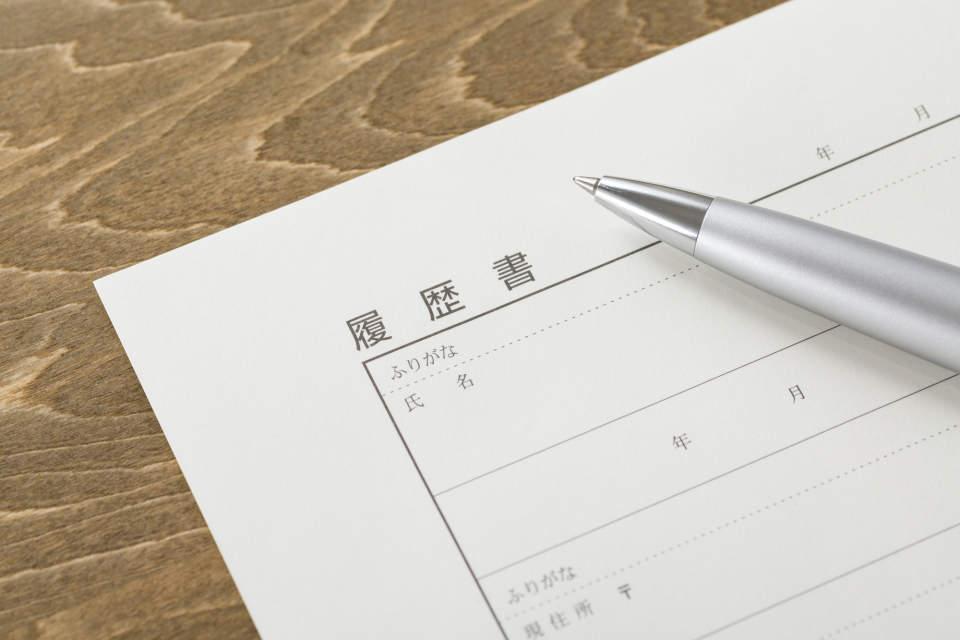 履歴書のテンプレートはどう選ぶ?転職の際に覚えたい履歴書のルールについて 6番目の画像