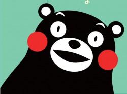 【くまモン経済効果293億円!?】熊本県のゆるキャラ くまモンの利用料フリーによる経済効果まとめ