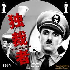 【言葉だけで相手の支持を得る】ヒトラー、橋本徹に学ぶ独裁者の最強スピーチ術