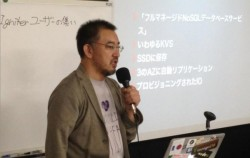 たった3分で「Fuel PHP&CodeIgniter」の最新動向が理解できる。【CodeIQ提供】 #phptalk