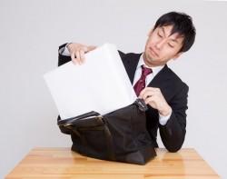 営業担当者の重いカバンを軽くする方法
