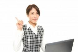 事務の仕事を効率化するための3つの方法