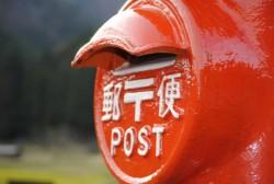 ビジネスレターの宛名を訂正するときのマナー