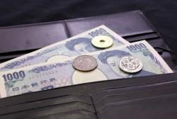 ビジネスでスーツを着るときの財布のマナー