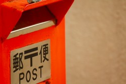 ビジネスで送る郵便物の書き方のマナー