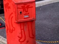 これだけは知っておきたいビジネスシーンの郵便で送る封筒のマナー
