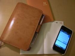 手帳と付箋を合わせて使いこなすために覚えておきたい付箋の使い方