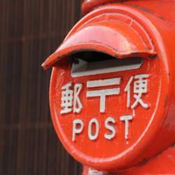 【お詫び例文】書類の郵送、提出が遅れたときの「送付状/メール」書き方