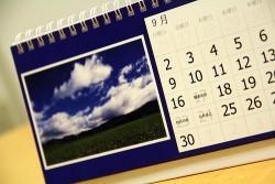 退職届に記載する日付の書き方