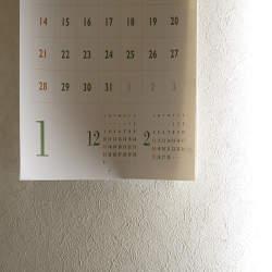 効率よく進めよう!企画書に記載する年間計画を作成する時のコツ