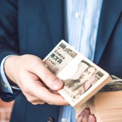 【解雇予告手当に関する基礎知識】解雇予告手当から税金は引かれる?引かれない?