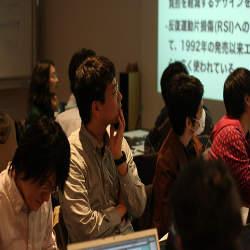 「勉強会」を開催する際の注意点!