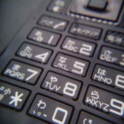 内定承認率が変わる!電話で採用通知をする際のテクニック3選
