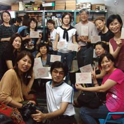 日本を代表する社長から学ぶ!おもしろい人脈の作り方