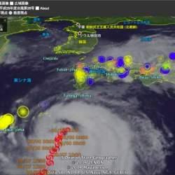 台風の動きが3Dでわかる!台風が多いこの時期に重宝したい「台風リアルタイム・ウォッチャー」