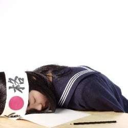 代ゼミが受講生減少で全校舎の7割を閉鎖も経営は安心!?少子化で日本はどうなる