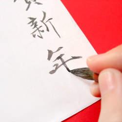 【年賀状の文例】会社の上司に年賀状を送る前に知っておくべき書き方マナー