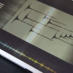デジタルとアナログの融合!?紙に描いた絵から音が鳴るアプリ「PhonoPaper」がおもしろい