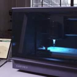 プリンターで彫刻!? 3Dカービングマシン「Carvey」で芸術作品も思いのままに