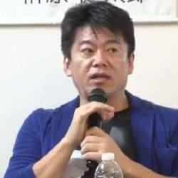 「東京の劣化コピーを作ってどうするの?」―ホリエモンが考える、正しい地域活性化とは?