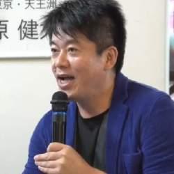 「小判とビットコインってよく似てるよ!」―ビットコイン文化の日本への親和性をホリエモンが語る