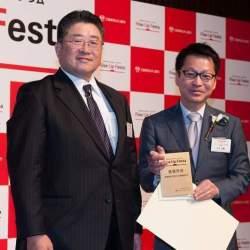中小・ベンチャー企業の新規事業参入を応援したい!三菱東京UFJ銀行の支援プログラムに注目が集まる