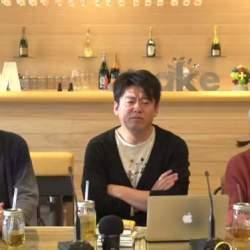 日本の伝統工芸は衰退産業じゃない!? ホリエモンが日本の技術力に眠るビジネスチャンスを語る!