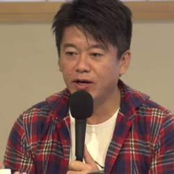 「もう最低限の役割すらも必要なくなってきたよね」ーー ホリエモンが日本の行政をぶった切る!