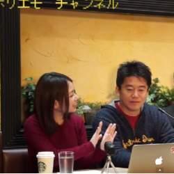 「鯛パフェ」の次は「どら焼きパフェ」が来る!? ホリエモンが語る和菓子業界の最先端!