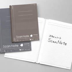 デジタル化の問題をずばっと解決。スキャンに特化したノート「スキャンノート」