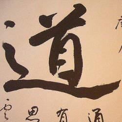 """信念のない人生を送る全ての人へ。""""座右の銘""""を持って、軸のある「カッコいい」オトコになろう"""