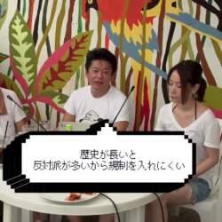 日本のイベントは海外よりつまらない!? ホリエモンが考える、最近の「祭」の問題点とは?