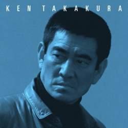 """「生き方が芝居に出る」:日本男児の鏡・高倉健が遺した名言から、""""高倉健という生き方""""を辿る"""