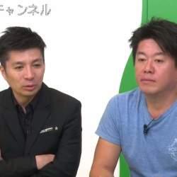 ホリエモンとCA藤田晋が語るバイアウトされる事業の法則! 「一年後に流行る事業はこれで分かる」