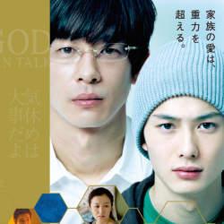 伊坂幸太郎のおすすめ作品ランキングTOP10:休日は伊坂幸太郎ワールドに浸れ。