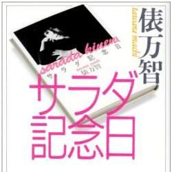 """""""現代""""に読みたい、おすすめ傑作詩集5冊:名言にも勝る「詩の力」で感性を磨け"""