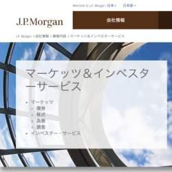 外資系志望は必見! 投資銀行の志望動機はどんなものがいいの?