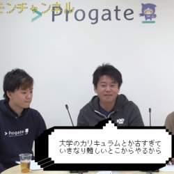ホリエモン「ぶっちゃけ、プログラミングって難しくないよ!」 初心者必見の勉強法を堀江貴文が伝授!