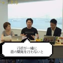 """観光客の多い淡路島をホリエモンがプロデュースすると? 「""""東京のコピペ""""みたいになっているよね」"""