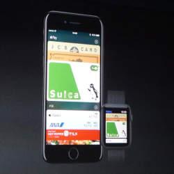 西田宗千佳のトレンドノート:日本が「最恵国待遇」に? 相半ばする「iPhone 7」の戦略