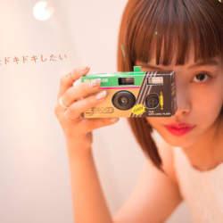 """セルフィー世代には新鮮な""""使い捨てカメラ"""":「写ルンです」の人気が再燃している理由"""