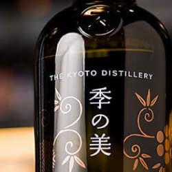 """嗜むべき究極の逸品:和を体現した日本初の国産ジン""""季の美""""誕生"""