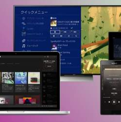 Spotifyが一般公開を開始:パートナー企業と歩む日本市場の拡大戦略に勝機はあるか