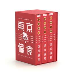 おいしい食事が心を救う! 「賛否両論」笠原シェフが手がける「東京備食」で災害に備えよう