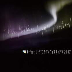 """映画好きにはたまらない!2017年""""冬限定""""映画イベント&今春オープン予定のシネマカフェ"""