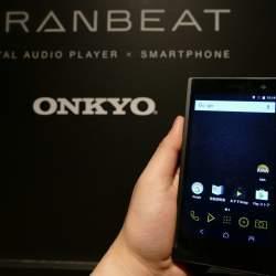 オーディオメーカーONKYOは何故スマホ市場に参入したのか:「GRANBEAT」が誕生した背景