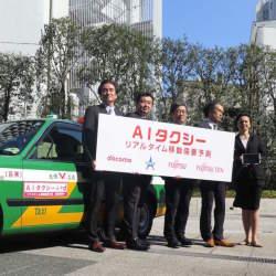 NTTドコモなどがAIタクシーを実証実験中:既存ドライバーや道路事情はどう変わる?