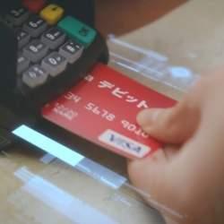またクレジットカードで無駄遣い? 現金感覚で利用できる「デビットカード」のメリット・デメリット