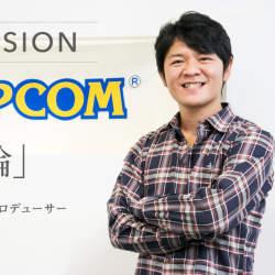 THE IMPRESSION|カプコン・ゲームクリエイター辻本良三のリーダー論