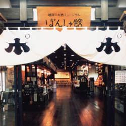 日本酒好きの聖地は新潟にあり!県内93の酒蔵すべてが利き酒できる「ぽんしゅ館」は風呂まで酒だった